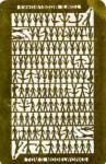 1-700-FIGURES