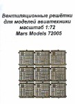 1-72-Ventilation-grilles-for-aircraft