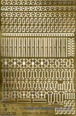 1-35-Fastening-on-Soviet-pioneer-tools