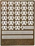 1-35-Clasps-type-2