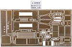 1-35-Zil-131-base-detail-set-for-ICM-model-kit