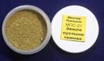 Land-desert-dark-Poustni-zeme-tmava-20ml-pigment
