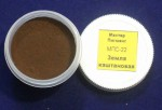 Earth-maroon-Zeme-kastanova-20ml-pigment
