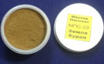 Earth-brown-Zeme-hneda-20ml-pigment