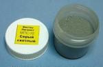 RARE-Light-Grey-Svetle-seda-20ml-pigment-SALE