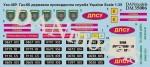 1-35-UAZ-469-GAZ-66-State-Border-Service-of-Ukraine