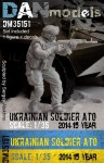 1-35-Ukrainian-soldier-ATOanti-terroristic-operation-East-Ukraine-2014-2015-resin
