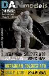 1-35-Ukrainian-soldier-ATOanti-terroristic-operation-East-Ukraine-2014-2015-resin