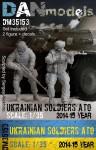 1-35-Ukrainian-2-soldiers-ATOanti-terroristic-operation