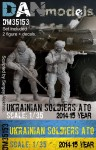 1-35-Ukrainian-2-soldiers-ATOanti-terroristic-operation