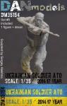 1-35-Ukrainian-soldier-set-5-ATOanti-terroristic-operation