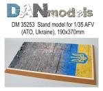 1-35-Display-stand-AFV-ATO-Ukraine-370x190mm