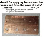 1-35-Stencil-for-applying-traces-of-hands-and-dogs-paws