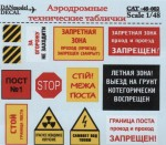 1-48-Aerodrome-technical-signs