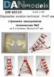 1-48-Stepladder-aviation-technical-2-5-steps-height-47mm