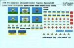 1-72-ATOanti-terroristic-operation-East-Ukraine-2014