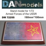Stand-model-for-1-72-USSR-AVF-180x100mm