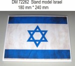 Stand-model-for-1-72-Israel-theme-240x180mm