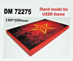 Display-stand-USSR-theme-180x280mm