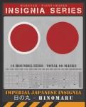 RARE-1-32-Japanese-Hinomaru-Roundels
