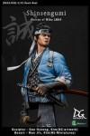 1-12-Shinsengumi-Wolves-of-Mibu-1864-