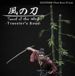 75mm-Sword-of-the-Wind-Travelers-road