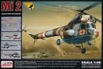 1-48-Mi-2-Multi-role-helicopter-14x-camo