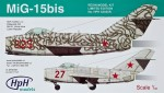 1-32-MiG-15bis-full-resin-kit