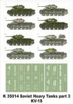 1-35-KV-1S-E-ExpreDragTrum
