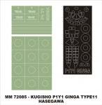 1-72-P1Y1-Ginga-Hasegawa