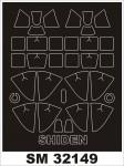 1-32-N1K2-J-SHIDEN