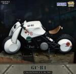 90mm-GC-B1
