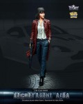 75mm-Secret-Agent-Aida