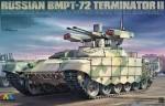 1-35-Russian-BMPT-72-Terminator-II