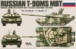 1-35-Russian-T-90MS-MBT