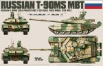 1-35-Russian-T-90MS-MBT