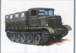 1-72-Sov-Art-Tract-T45-WW2