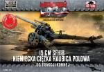 1-72-15cm-sFH-18-German-Heavy-Field-Howitzer