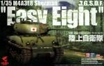 1-35-M4A3E8-Sherman-Easy-Eight-JGSDF