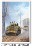 1-35-M4A3-75mm-Late-Production-Type-Cougar