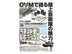 1-35-JGSDF-OVM-Set-w-Decal