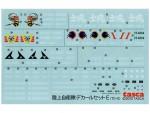 1-35-JGSDF-Decal-Set-E