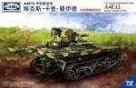 1-35-VCL-Light-Amphibious-Tank-A4E12-Early-Production