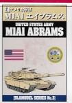 RARE-1-144-M1A1-Abrams-US-Army