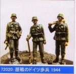 RARE-1-72-German-veteran-infarttry-resin