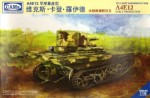 1-35-VCL-Light-Amphibious-Tank-A4E12-Early-Production