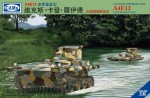 1-35-VCL-Light-Amphibious-Tank-A4E12-Late-Production