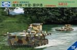 1-35-VCL-Light-Amphibious-Tank-A4E12-Late-Production