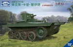 1-35-VCL-Light-Amphibious-Tank-A4E12-Royal-Netherlands-East-Indies-Army