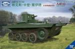 1-35-VCL-Light-Amphibious-Tank-A4E12-Royal-Netherlands-East-Indies-Army